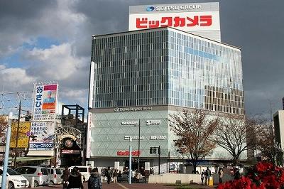 岡山駅前 ウェーブハウス 看板