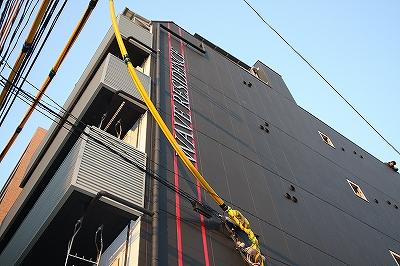 ウェーブレジデンス岡山駅西口 改装中 外観