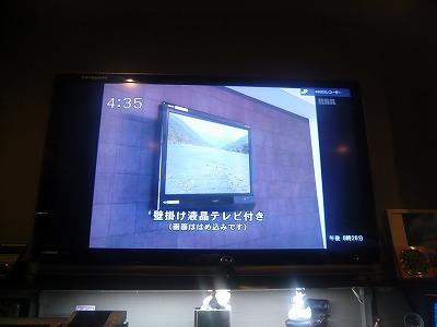 イブニングDon Don ウェーブレジデンス岡山駅西口3
