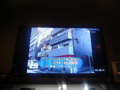 イブニングDon Don ウェーブレジデンス岡山駅西口4