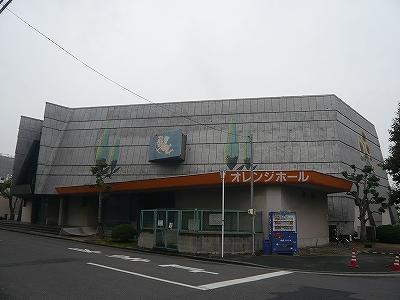 卸センター オレンジホール
