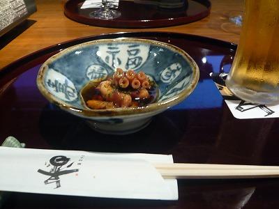HiKaRu 前菜