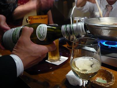 HiKaRu ワイン