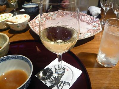 HiKaRu ワイン2