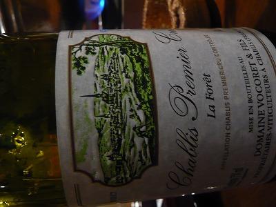 HiKaRu ワイン3