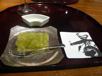HiKaRu デザート