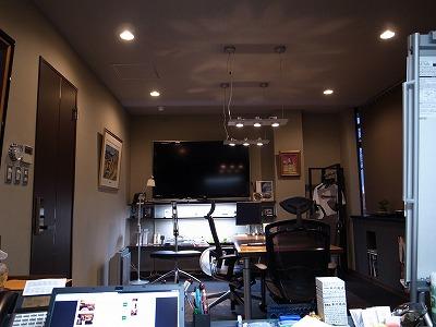 ウェーブハウス オフィス