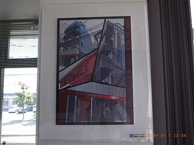 ウェーブレジデンス岡山駅西口のイラスト