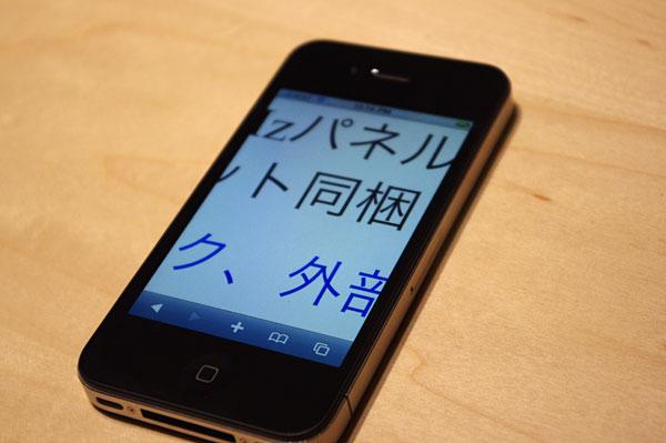 新型 i Phone