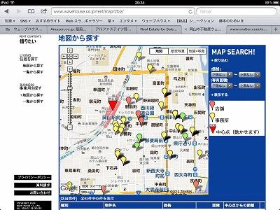 岡山 オフィス.jpg