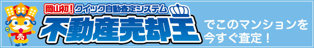 ban_baikyakuoh.jpg