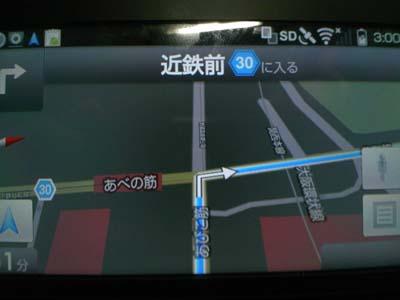 Google マップナビ