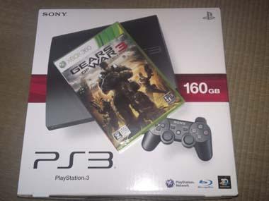 PS3 & GoW3