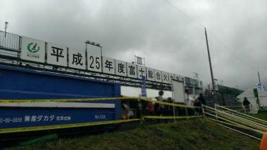 総火演 2013