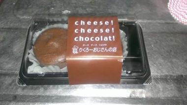 チーズチーズショコラ