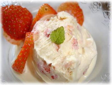 アイスクリームの画像 p1_6