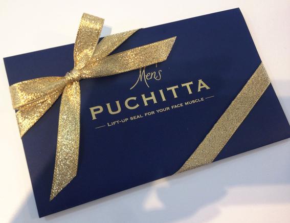 puchitta for men