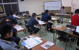 中河内の経営学習会