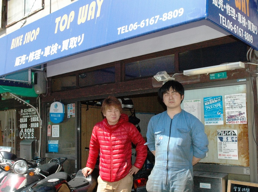 上原さん(左)と内原さん