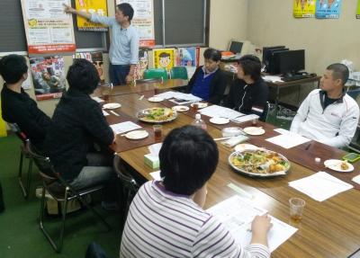 消費税の学習会
