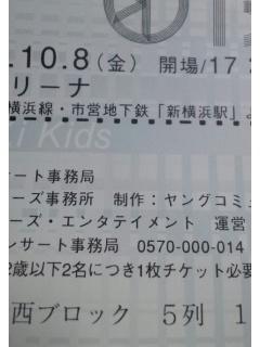 101012_010113_ed.jpg