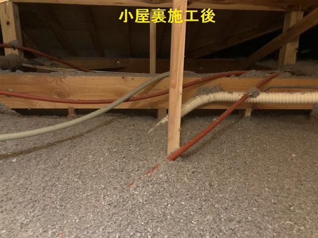 屋根裏施工後九州地区