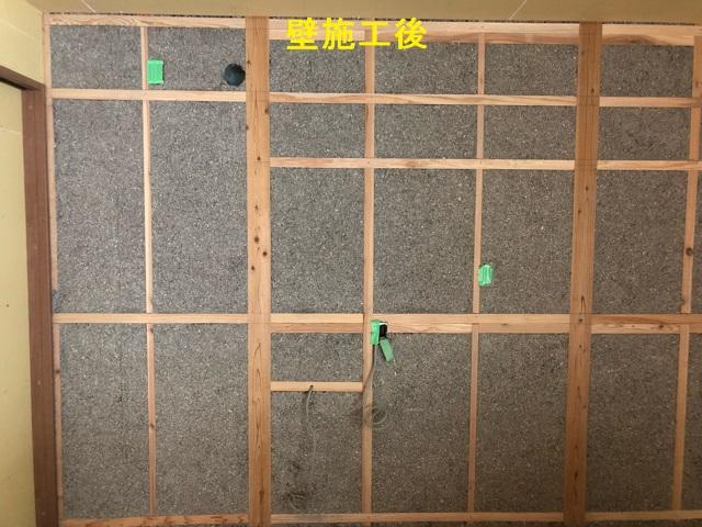 壁施工後九州地区