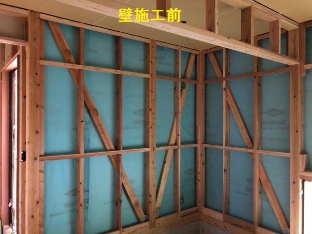 壁施工前九州地区