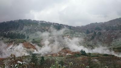 玉川温泉2
