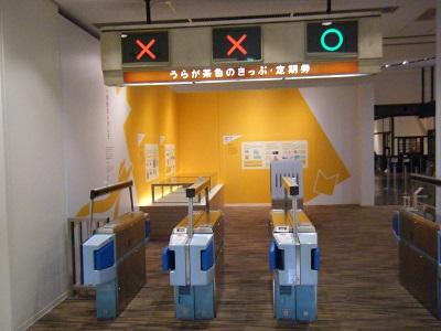 博物館内1