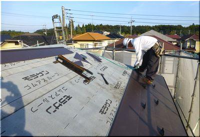 守谷市 屋根葺き替え