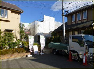 守谷市美園 三井ホーム 塗装