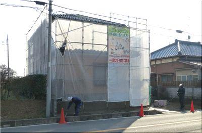 龍ヶ崎市 ガイナ 断熱塗装