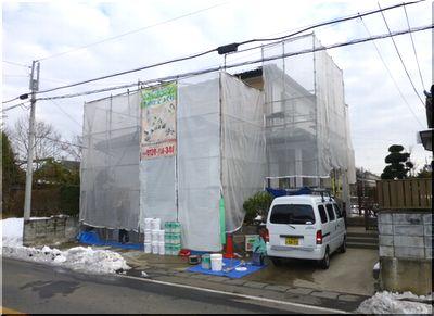 龍ヶ崎市 ガイナ 塗装