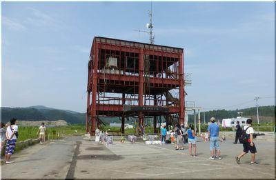 南三陸 防災対策庁舎
