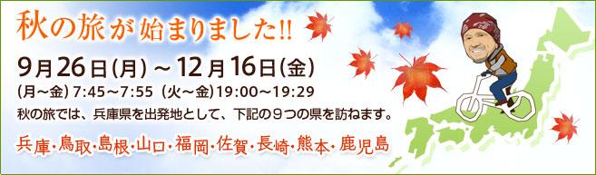 bn_aki02.jpg