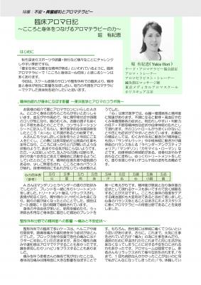 レイアウト稿2015年10月_Page_1.png