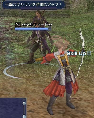シルフィー、弓撃スキルが10に