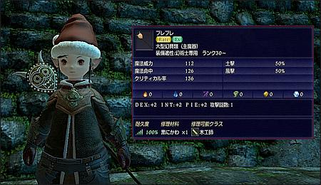 NM00803.jpg