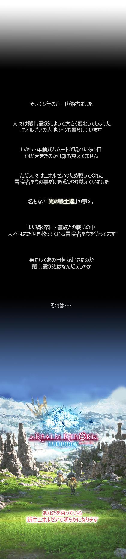 old_story_02_37.jpg