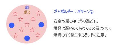 ff14_titan_03.jpg