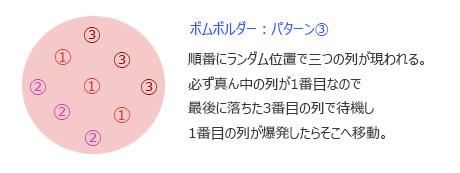 ff14_titan_04.jpg