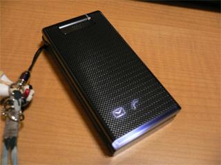 W51S - 20091009_1220430.jpg