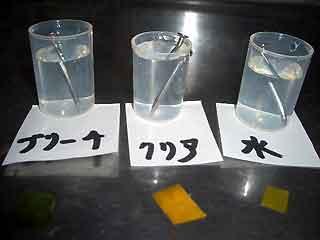 塩素酸水の実験04