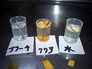 塩素酸水の実験06