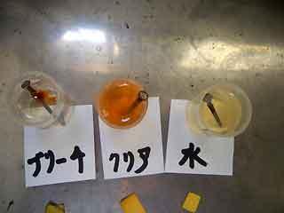 塩素酸水の実験15
