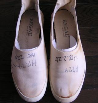 診療靴−2