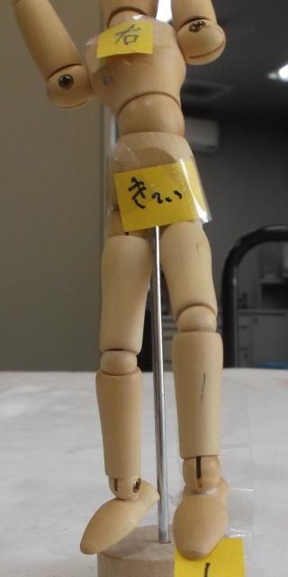jiku-2