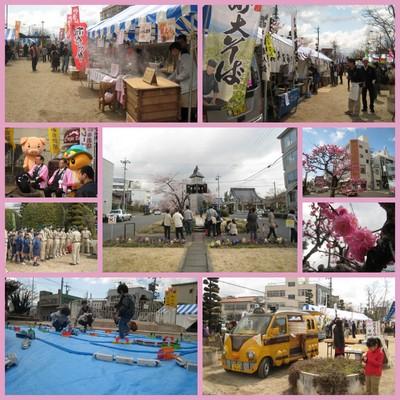 2014.4.6_桜そば祭り