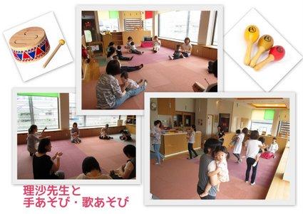 2015.6_手あそび歌あそび